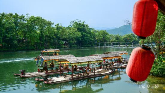 Yijiangyuan Scenic Area