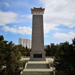 Rehe Memorial Hall of Revolutionary Martyrs User Photo