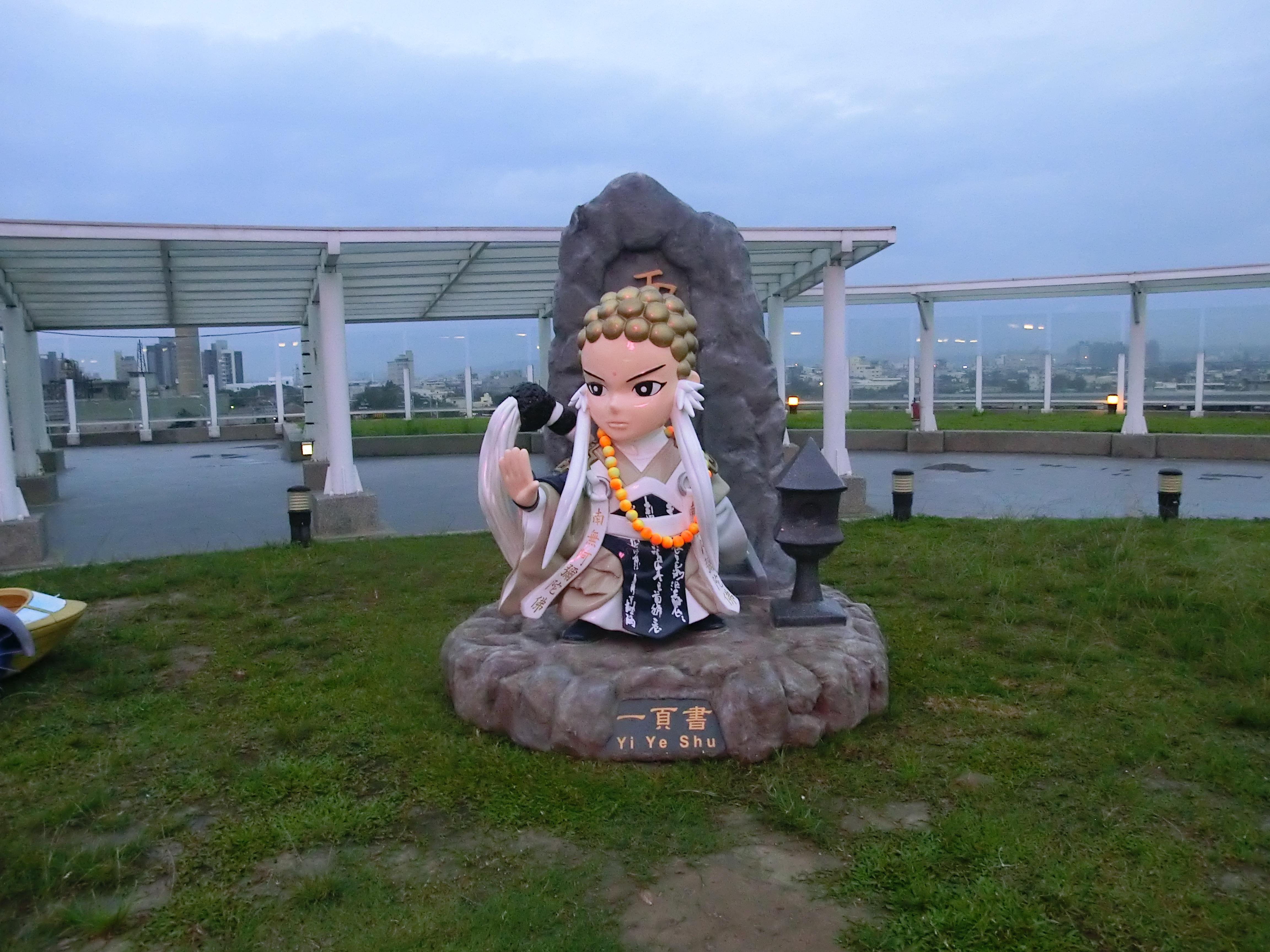 世博台灣館