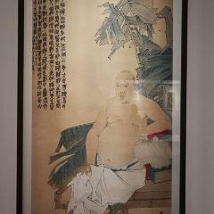 吳昌碩紀念館用戶圖片