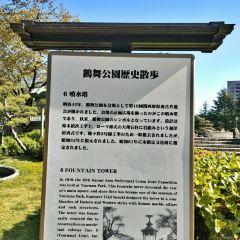 鶴舞公園用戶圖片