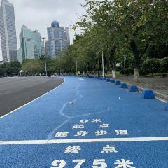 Tianhe Sports Centre User Photo