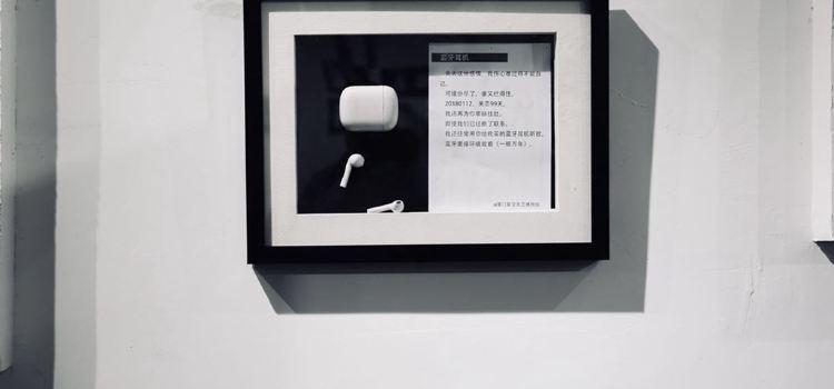 廣州星空失戀博物館1