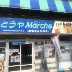 Toya Marche用戶圖片