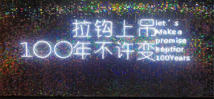 瀋陽中街失戀博物館