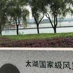발공도생태공원 여행 사진