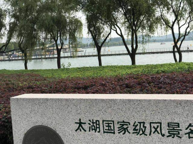 발공도생태공원