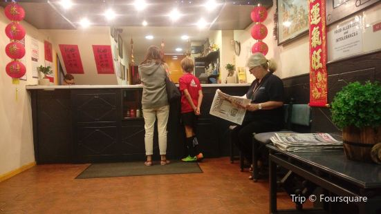 New Far East Chinese Takeaway