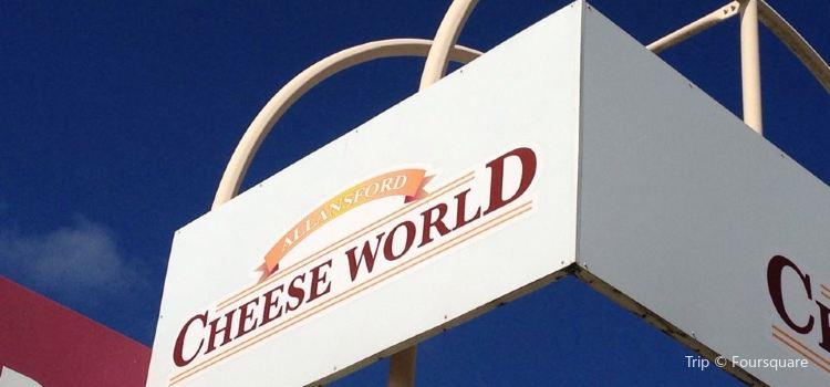 Allansford Cheese World2