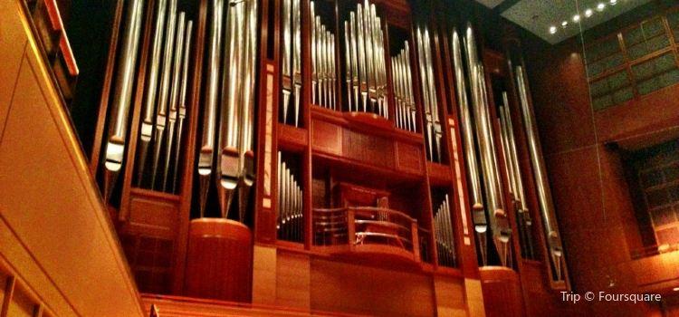 莫頓·H·邁耶森交響樂中心1