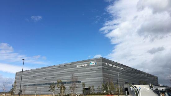 Teriha Sekisui House Arena