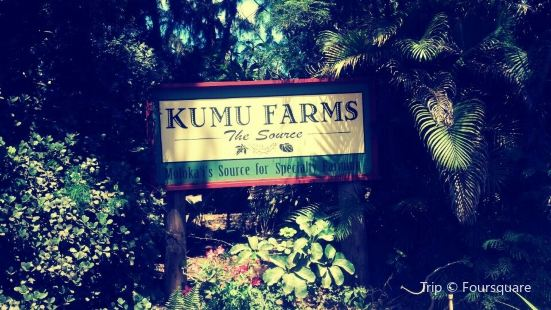 kumu farms