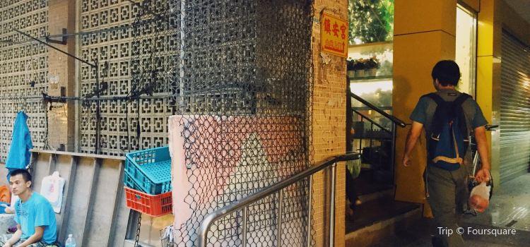 Neiwei Zhen An Gong Temple2
