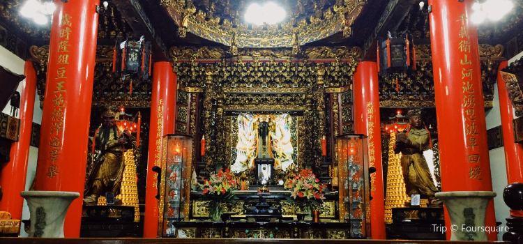 Neiwei Zhen An Gong Temple1