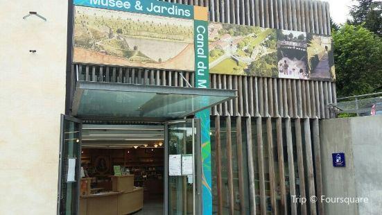 Musee et Jardins du Canal du Midi