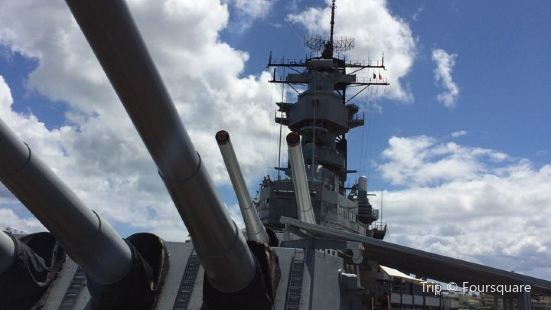 USS Missouri - Surrender Deck
