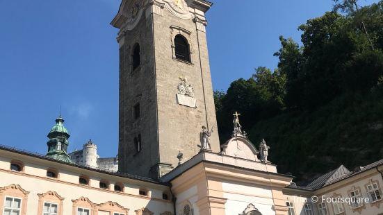 Museum St. Peter