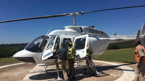 The Zambezi Helicopter Company - Private Flights