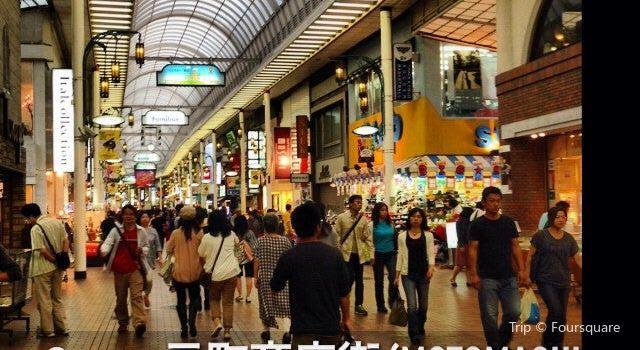 Kobe Motomachi Shopping Street2