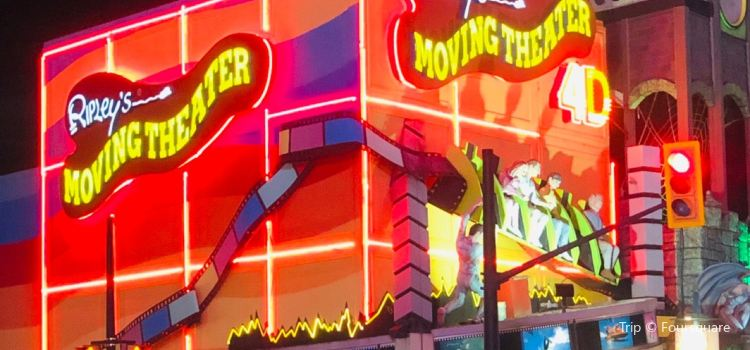 Ripley's Moving Theater3