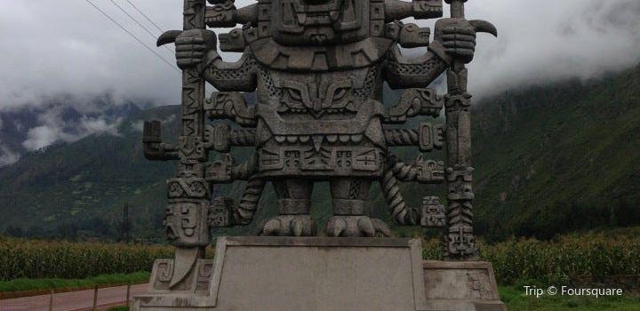 Museo Inkariy2