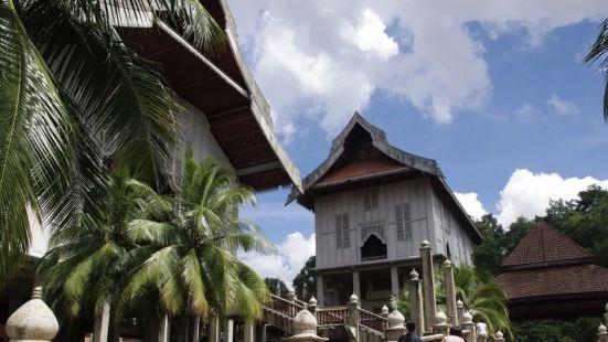 Limbang Museum