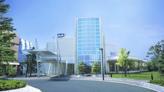 Asahi Brewery Hakata