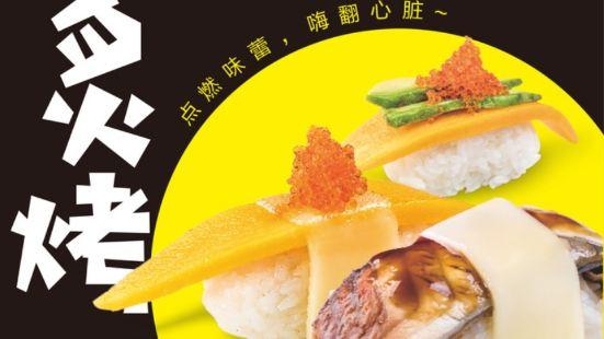 N多壽司(府市口店)