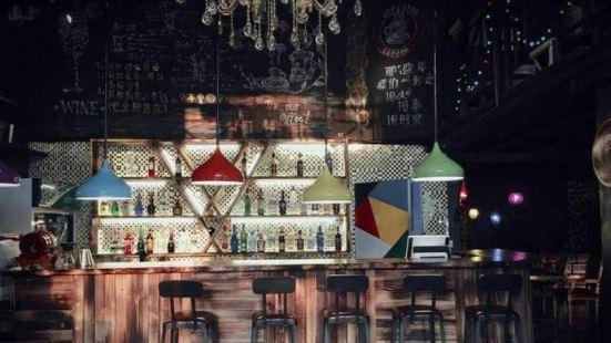 舊時光咖啡酒吧