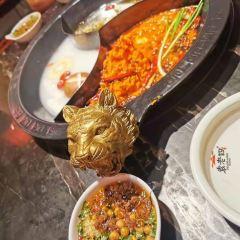 Yun Zhong Guo Hot Pot User Photo