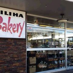 Liliha Bakery (Kuakini St.) User Photo