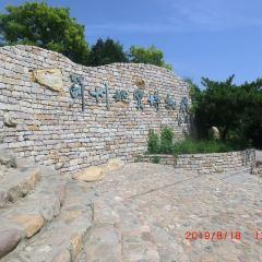 Fujunshan Park User Photo