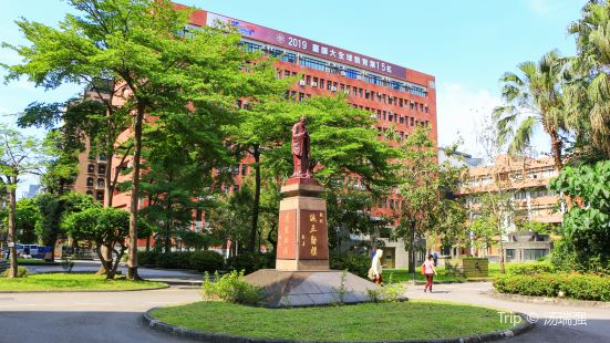National Taiwan Normal University Gongguan Campus