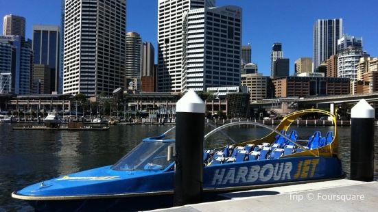 Harbour Jet