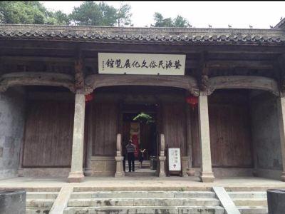 婺源民間民俗展覽館
