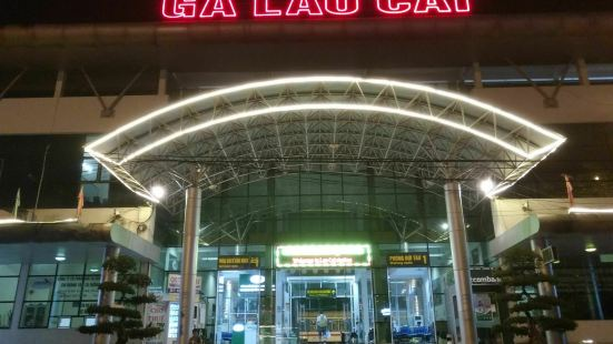 Ga Lào Cai (Lao Cai Train Station)