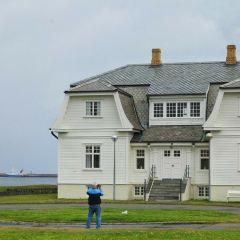 Hofdi House User Photo