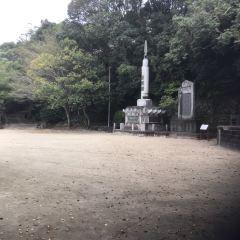 나가사키 공원 여행 사진