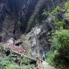 Shi Er Bei Hou · Shuanghegu Scenic Spot User Photo