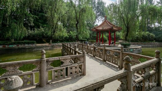 Xi'an Textile Park (West Gate)