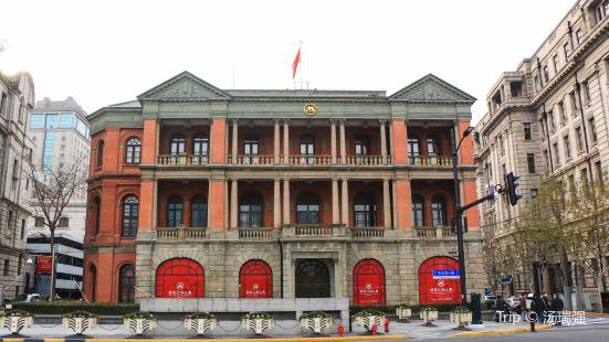 Steamer Merchants General Bureau