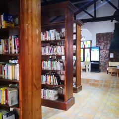 莫干山民國圖書館用戶圖片