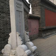 문묘박물관 여행 사진