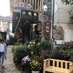 Xiao Guo Fan User Photo