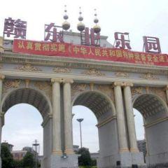 贛東北樂園用戶圖片