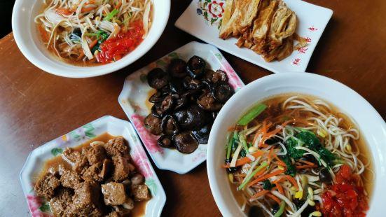 千佛齋素菜館