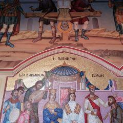 Kykkos Monastery (Panagia tou Kykkou) User Photo