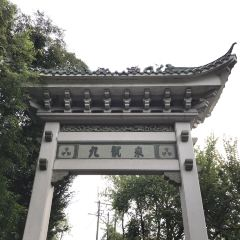 Jiulong Fountain User Photo