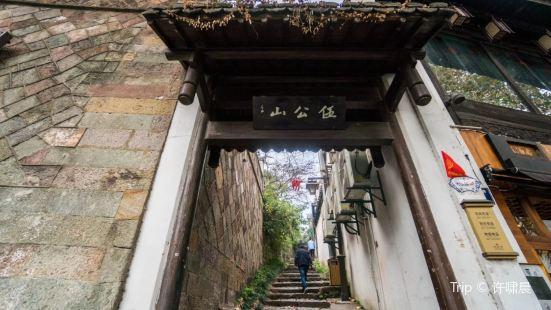 Wugong Mountain