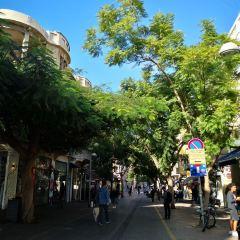 Nachlat Binyamin Pedestrian Mall User Photo